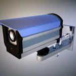 Cámaras vídeo vigilancia